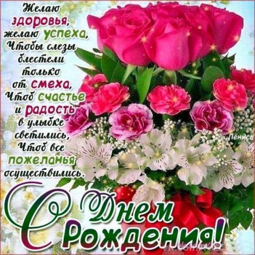 Ната, с Днем рождения! - Страница 2 Ca77c04d633929612508feeca091c5ad
