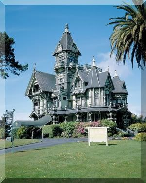 Замакът