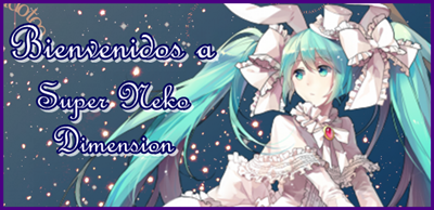 Super Neko Dimension {Afiliación} Special_Stars_Texture_by_JRMB_Stockk