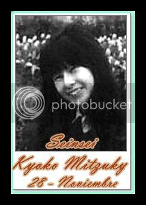 Candyescamente Mitzuky¡¡¡  ¿Y la flor de Terry?   =/ Mizuki