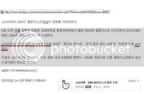 [09122010][Info] Tổng hợp về vụ việc GDA 2010 31124631