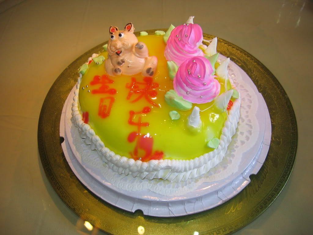 HAPPY BIRTHDAY MARCO (DR DENGAR) BirthdayCake