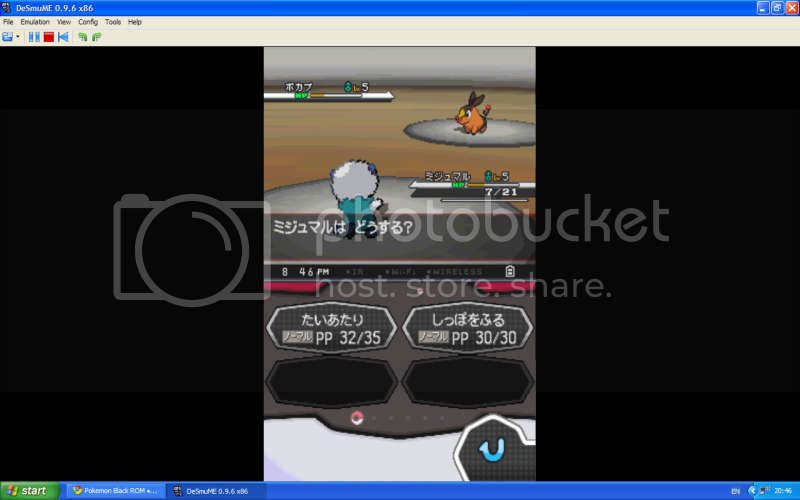 Pokemon Black / White [yin/yang] Pokemonblackscreeny1