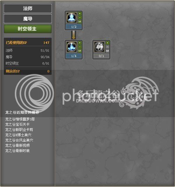 Lavelle's tentative T4 Hybrid Smasher PVE Build T4smasher