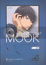Mook ~ Free! Eternal Summer Makoharu