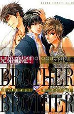Brother x Brother Brotherxbrothervol01