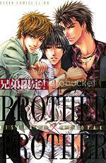 Brother x Brother Brotherxbrothervol02