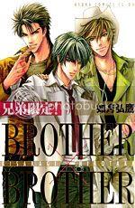 Brother x Brother Brotherxbrothervol03