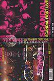 1st Live DVD - 「SCANDAL FIRST LIVE -BEST★SCANDAL 2009-」 - Page 5 Th_CoverandbackSCANDALLivedvd