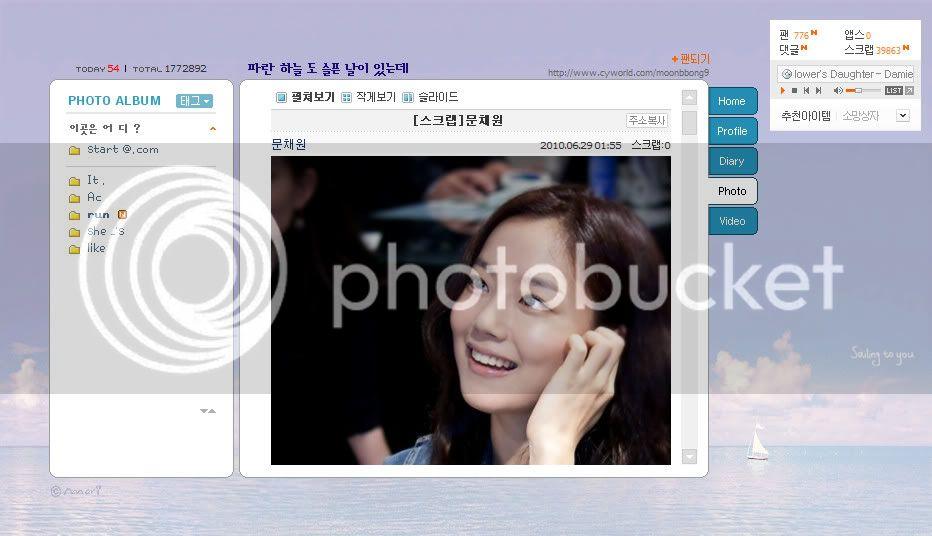[Cyworld] từ ngày 10.02.2010 - 29.06.2010 - Page 2 20100629AM0155Korea_run_Big