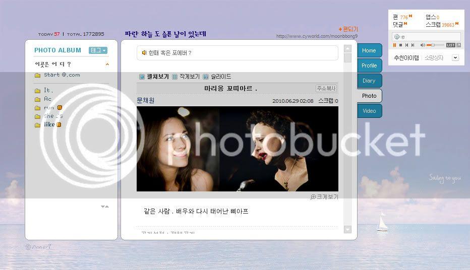 [Cyworld] từ ngày 10.02.2010 - 29.06.2010 - Page 2 20100629AM0208Korea_Like_01_Big
