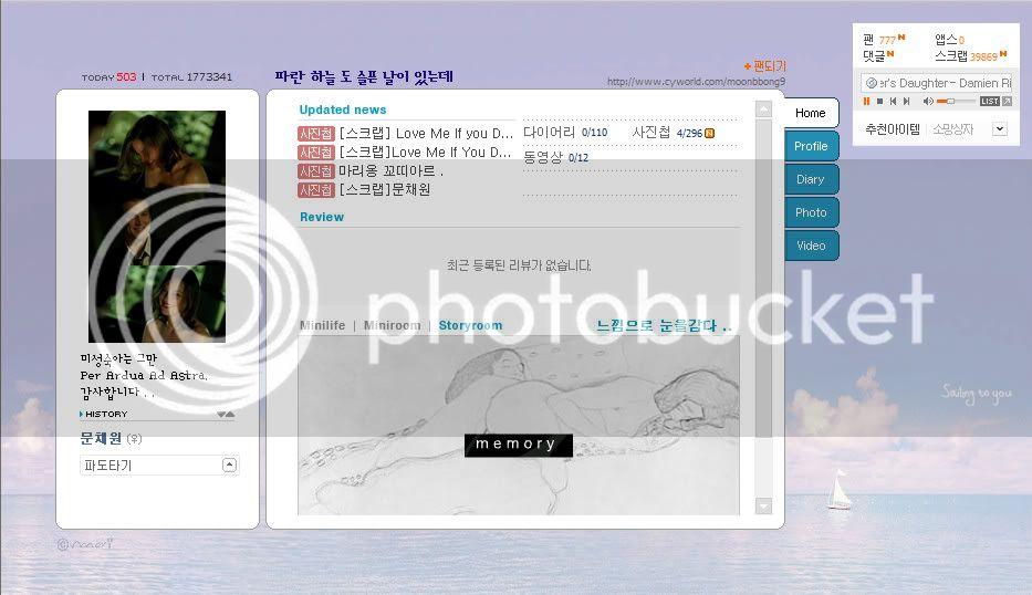 [Cyworld] từ ngày 10.02.2010 - 29.06.2010 - Page 2 20100629AM0341Korea_Message_pic_00_