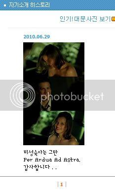 [Cyworld] từ ngày 10.02.2010 - 29.06.2010 - Page 2 20100629AM0341Korea_Message_pic_Big