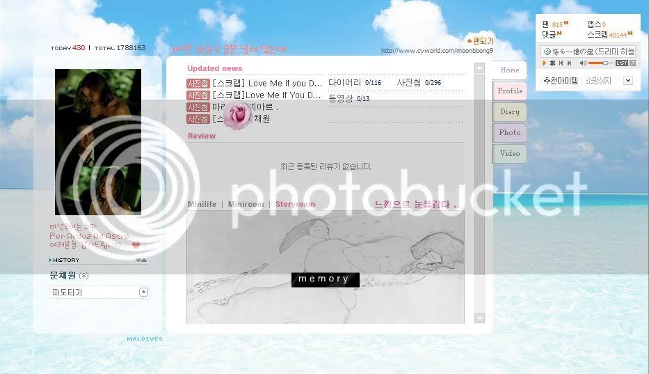 [Cyworld] từ ngày 01.07.2010 -09.01.2011 20100706AM1145_Color_Big-1