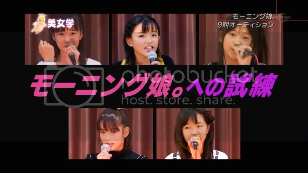 Morning Musume 9th Generation Audition - Page 4 745292