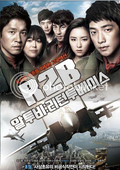 Aviação Militar em filme R2B R2b2_zps6644edcc