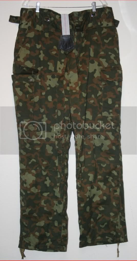 Ukrainian camouflage Ukraine_Pants