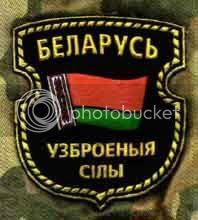 Belarussian camouflage Belarus_patch