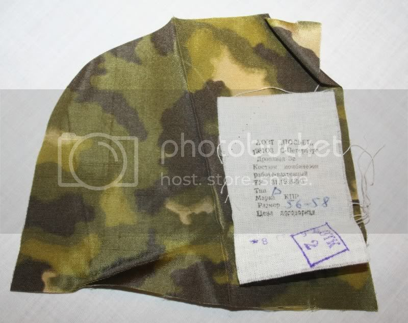 """Russian """"SMK' camouflage - Page 2 Smk_label"""