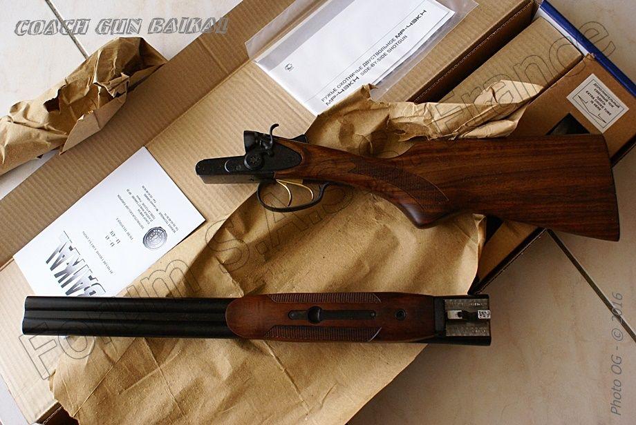 Baikal ShotGun Cal.12 (Coach Gun Baikal) SASSFranceBaikal04_zpss8mfod6l