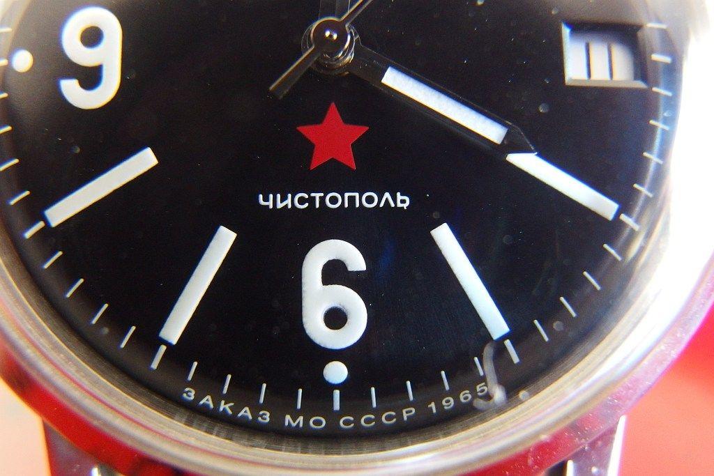Revue Vostok Komandirskie K65 - Page 2 P4180646