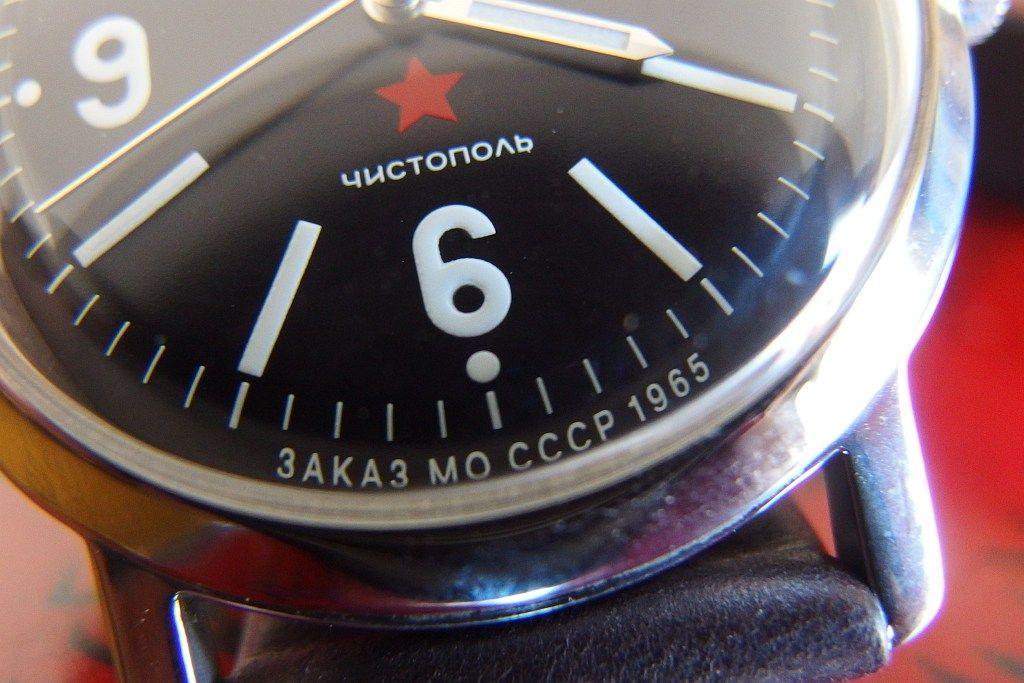 Revue Vostok Komandirskie K65 - Page 2 P4180647
