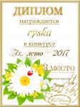 Поздравляем с Днем Рождения Татьяну ( ryska) 831fcec3cf7cbb32e6ae2cb631292487