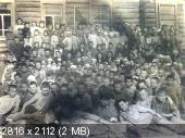 В письмах и фотографиях F81afa8c28e4ab550de7d46781d66780