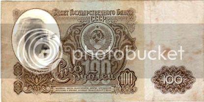 Pon tu cara en un billete [Varios Billetes] Money_ru_ruble_100_21550328521_fina