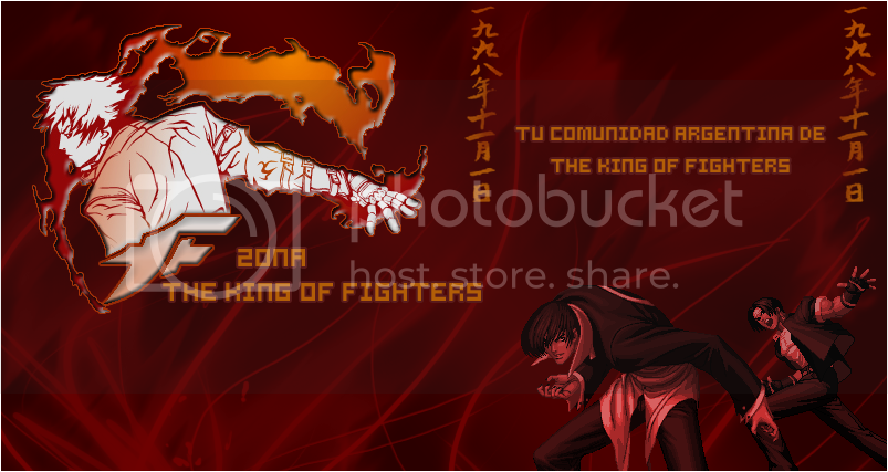 La Zona The King Of Fighters