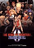 The King Of Fighters 2000 Th_King_of_Fighters_2000_Flyer_02-1
