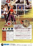 The King Of Fighters 2000 Th_King_of_Fighters_2000_Flyer_04