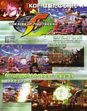 The King Of Fighters XII Th_king1