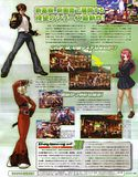 The King Of Fighters XII Th_king2