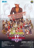 The King Of Fighters 2000 Th_kof2000-fly2