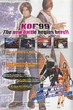 The King Of Fighters '99 Th_kof99-back