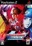 The King Of Fighters 2002 Unlimited Match Th_kofum-ps2box