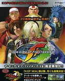 The King Of Fighters XII Th_kofxii2