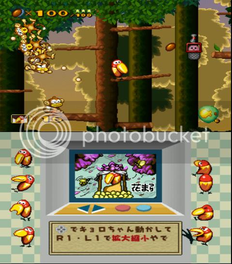 [PSX-PSP] Kyorochan no Purikura Daisakusen [NTSC/JAP] [Solo Info] Kyoro2ICR