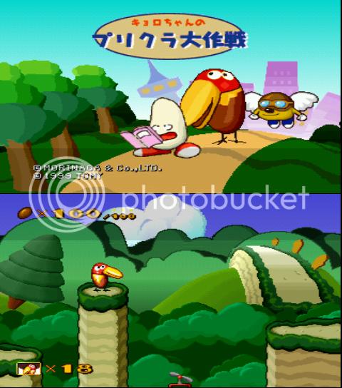 [PSX-PSP] Kyorochan no Purikura Daisakusen [NTSC/JAP] [Solo Info] KyoroICR