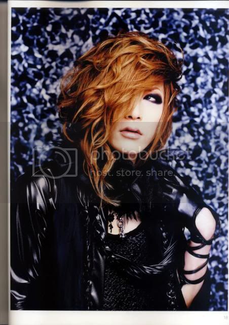 Uruha Pictures, Images and Photos