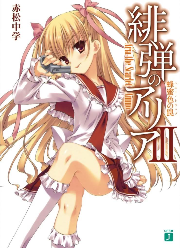 [Light Novel]Hidan no Aria HAvol3