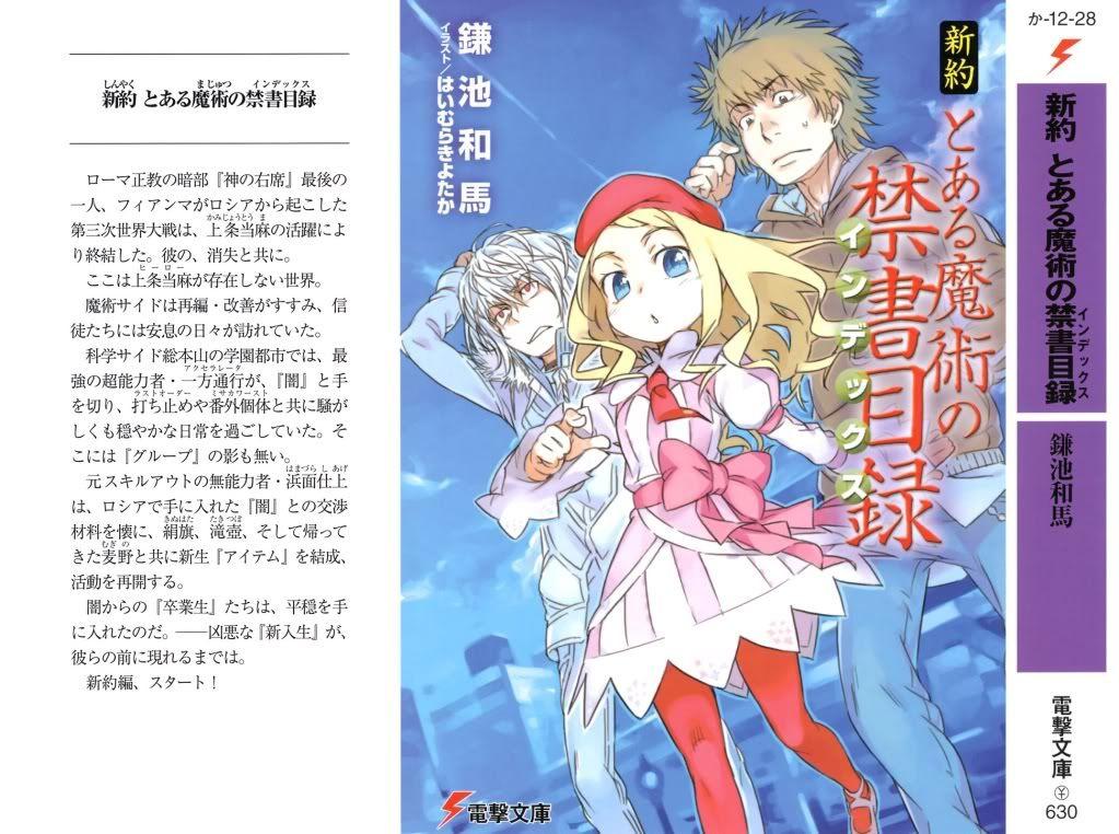[Light Novel]Toaru Majutsu no index Newtestament1