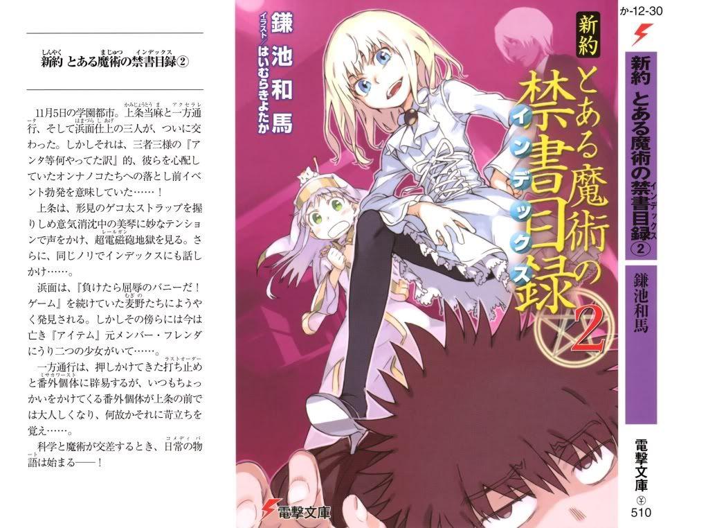 [Light Novel]Toaru Majutsu no index Newtestament2