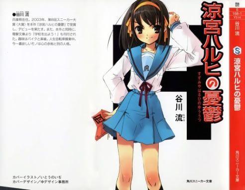 [Light Novel]The Melancholy of Haruhi Suzumiya TMHZVol1