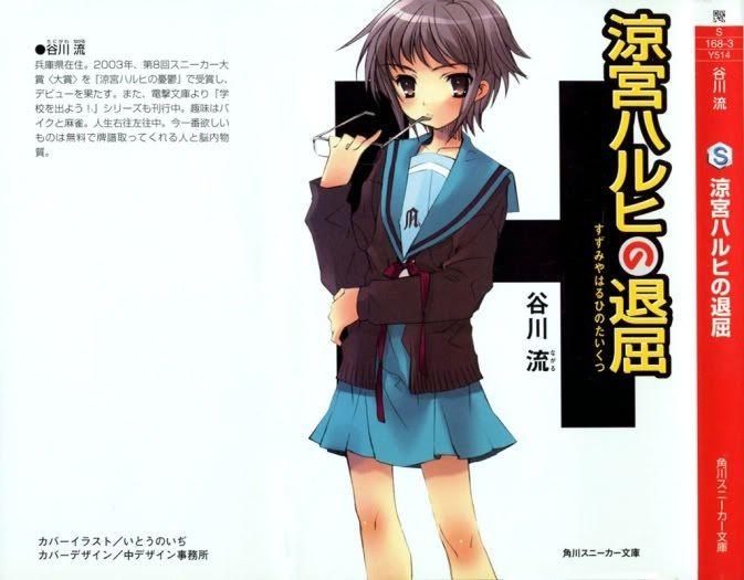 [Light Novel]The Melancholy of Haruhi Suzumiya TMHZVol3