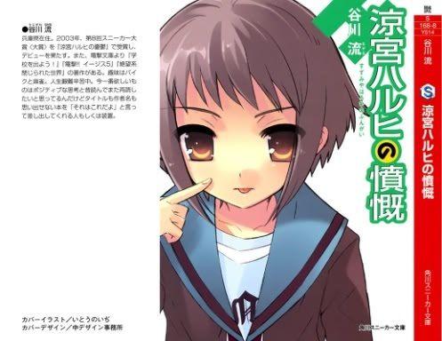 [Light Novel]The Melancholy of Haruhi Suzumiya TMHZVol8