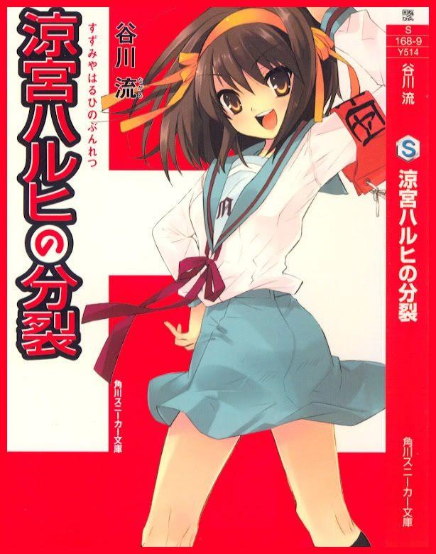[Light Novel]The Melancholy of Haruhi Suzumiya TMHZVol9