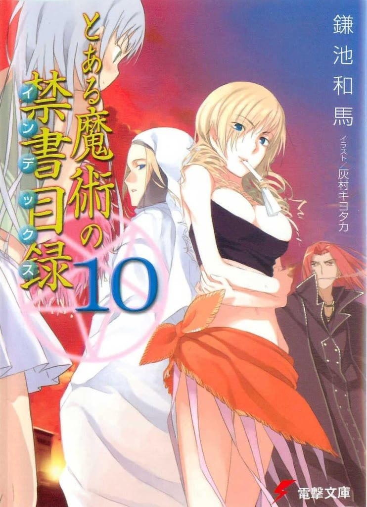 [Light Novel]Toaru Majutsu no index Volume10-1