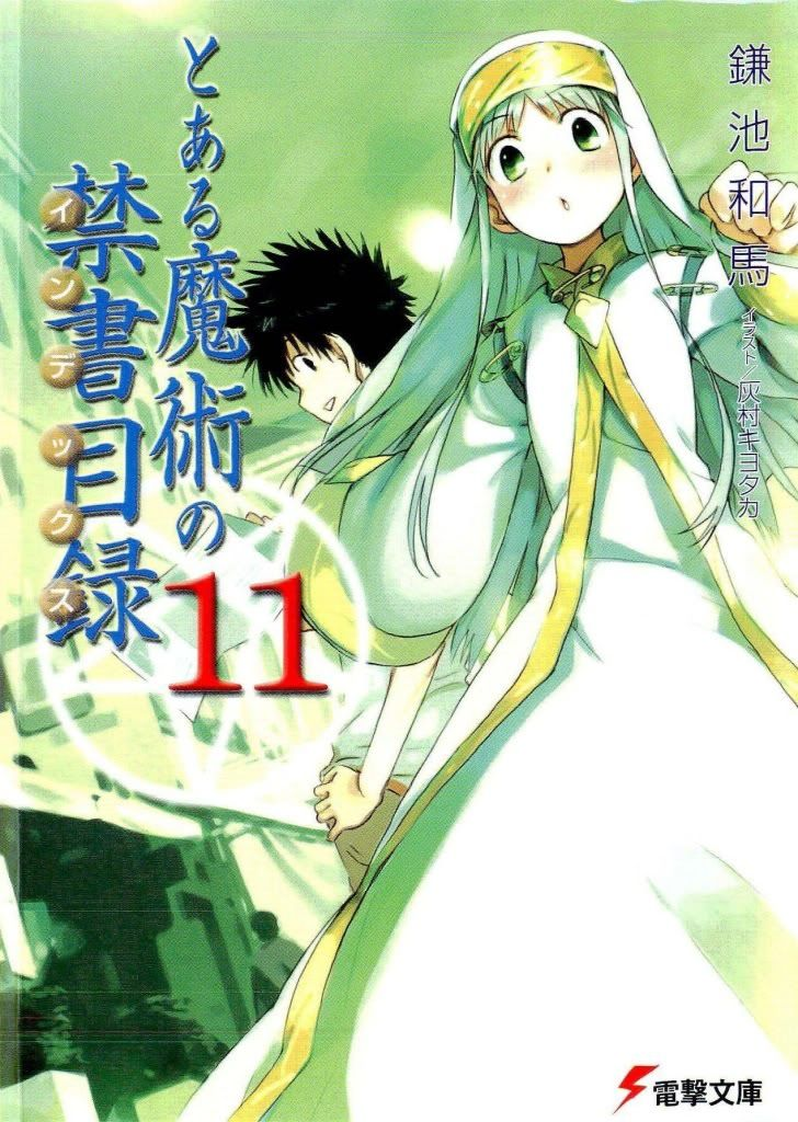 [Light Novel]Toaru Majutsu no index Volume11
